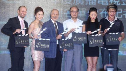 2014年台湾第49届电视金钟奖入围名单