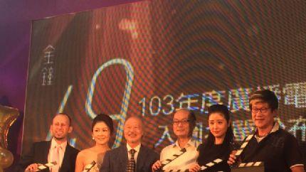 2014年台湾第49届广播金钟奖入围名单