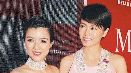 陈茵媺宣布怀第二胎 已怀孕三个半月