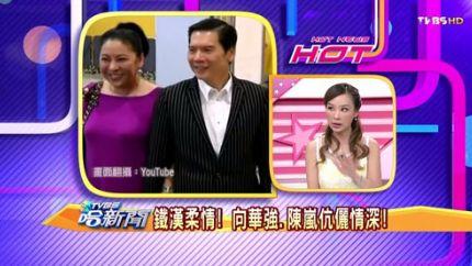 TVBS《哈新闻》本周五停播  与向太无关
