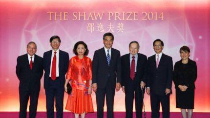 第11届邵逸夫奖颁奖典礼在香港举行
