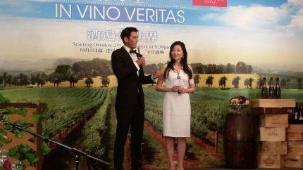 TVB品酒节目《酒遍全世界》10月2日明珠台首播