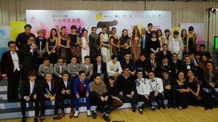 香港电台第37届《十大中文金曲》得奖名单