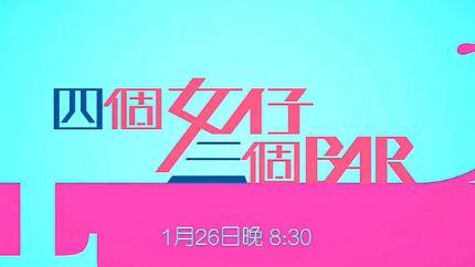2015年TVB电视剧(2015年TVB播出电视剧列表)