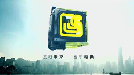 TVB《2014年度劲歌金曲》得奖名单