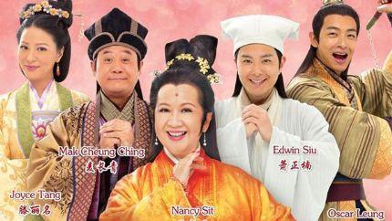 《倩女喜相逢》接档《师奶Madam》2月9日首播