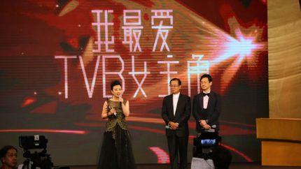 新加坡《星和无线电视大奖2015》得奖名单