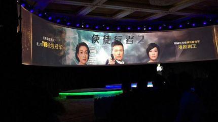 TVB牵手腾讯联手打造《使徒行者2》 原班人马+超级大咖