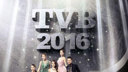 TVB发布2016官方月历