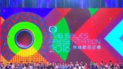 2016无线节目巡礼《TVB迈步向前节目巡礼2016》视频