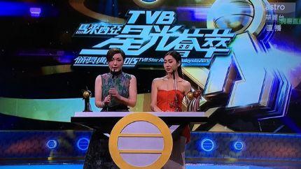 《TVB马来西亚星光荟萃颁奖典礼2015》得奖名单