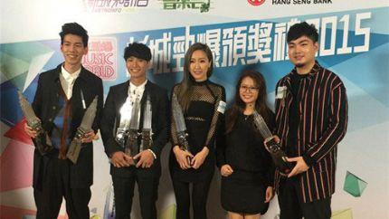 《新城劲爆颁奖礼2015》得奖名单