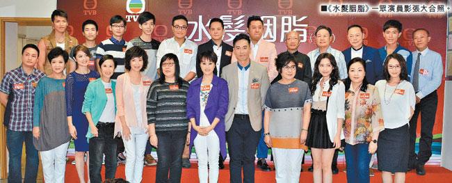 《冲线》接档剧《水发胭脂》3月30日首播- 香港娱乐网muni-bus