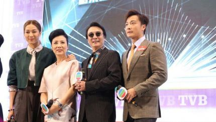 TVB 2015剧集推介暨海外业务合作记者会