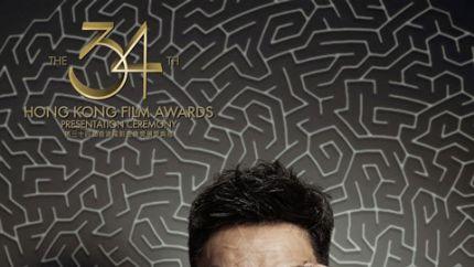 第34届香港电影金像奖得奖名单(完整版)