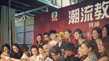 TVB新剧《潮流教主》开镜拜神