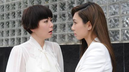 《鬼同你OT》分集剧情(1~5集)