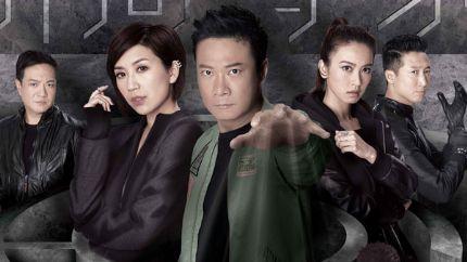 《拆局专家》8月10日翡翠台首播