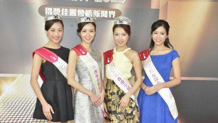 《2015香港小姐竞选》得奖名单 麦明诗夺冠