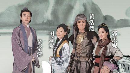TVB新剧《无双谱》9月28日首播
