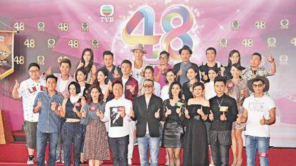 2015无线电视48周年 4部台庆剧曝光