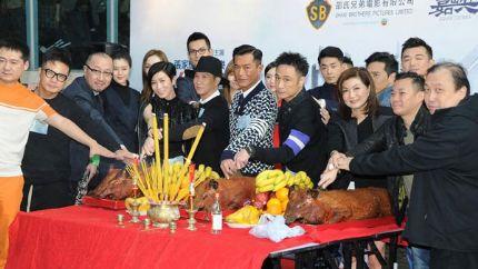 《使徒行者》电影版正式开拍 古天乐吴镇宇加盟