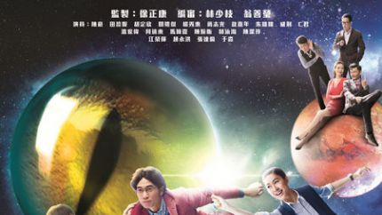 TVB台庆剧《来自喵喵星的你》10月17日首播