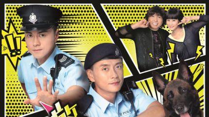 TVB新剧《警犬巴打》2月9日首播
