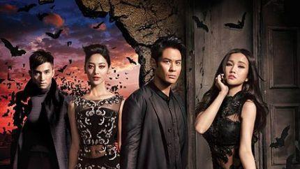TVB新剧《僵》4月11日首播