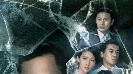 TVB新剧《纯熟意外》5月30日首播