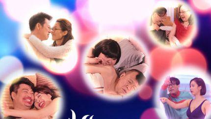 TVB新剧《性在有情》6月4日网络首播