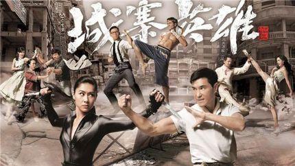 2016年TVB电视剧(2016年TVB播出电视剧列表)