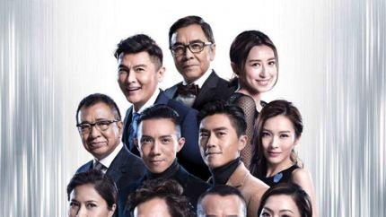 TVB新剧《夸世代》11月6日首播