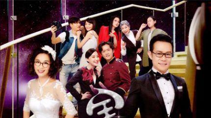 TVB新剧《全职没女》4月10日首播