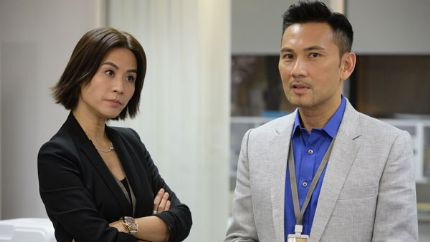 TVB新剧《不懂撒娇的女人》5月1日首播