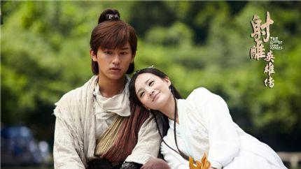 TVB外购剧《射雕英雄传》5月8日首播