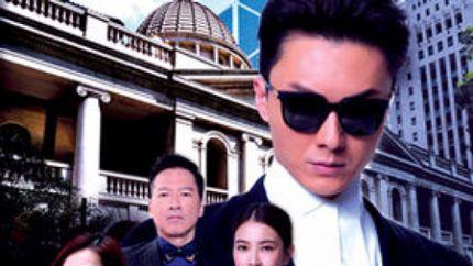 TVB新剧《踩过界》6月24日翡翠台首播