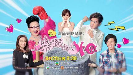 TVB新剧《灿烂的外母》8月28日首播
