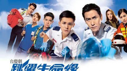 2018年TVB电视剧(2018年TVB播出电视剧列表)
