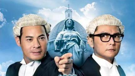 TVB台庆剧《是咁的,法官阁下》10月29日翡翠台首播