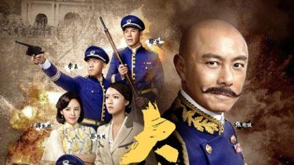TVB新剧《大帅哥》翡翠台首播