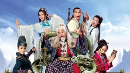 TVB新剧《翻生武林》3月5日首播