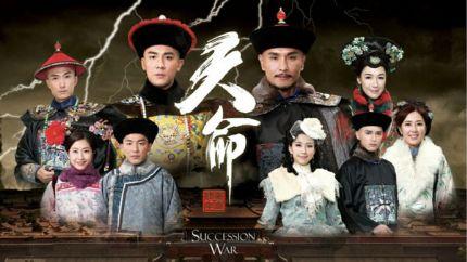 TVB新剧《天命》6月25日翡翠台首播