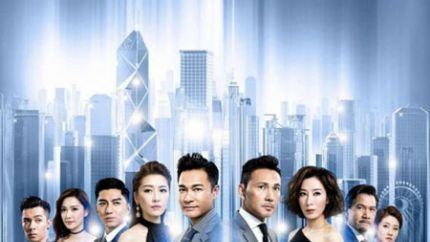 TVB新剧《再创世纪》9月10日翡翠台首播