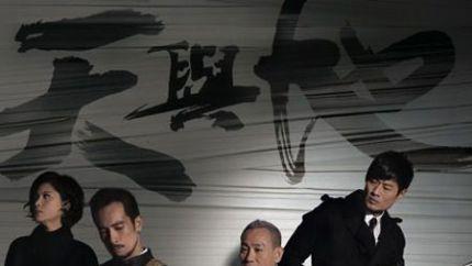 2011年TVB电视剧(2011年TVB首播电视剧列表)