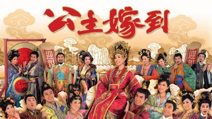 2010年TVB电视剧(2010年TVB首播电视剧列表)