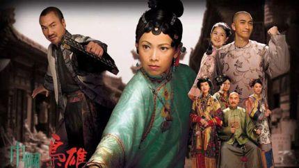 2009年TVB电视剧(2009年TVB首播电视剧列表)