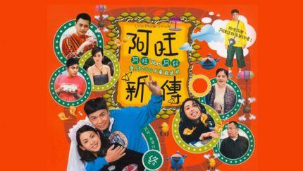 2005年TVB电视剧(2005年TVB首播电视剧列表)