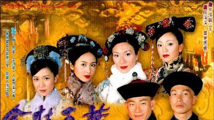 2004年TVB电视剧(2004年TVB首播电视剧列表)