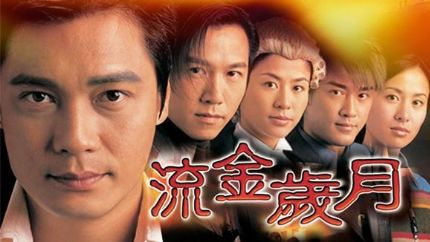 2002年TVB电视剧(2002年TVB首播电视剧列表)